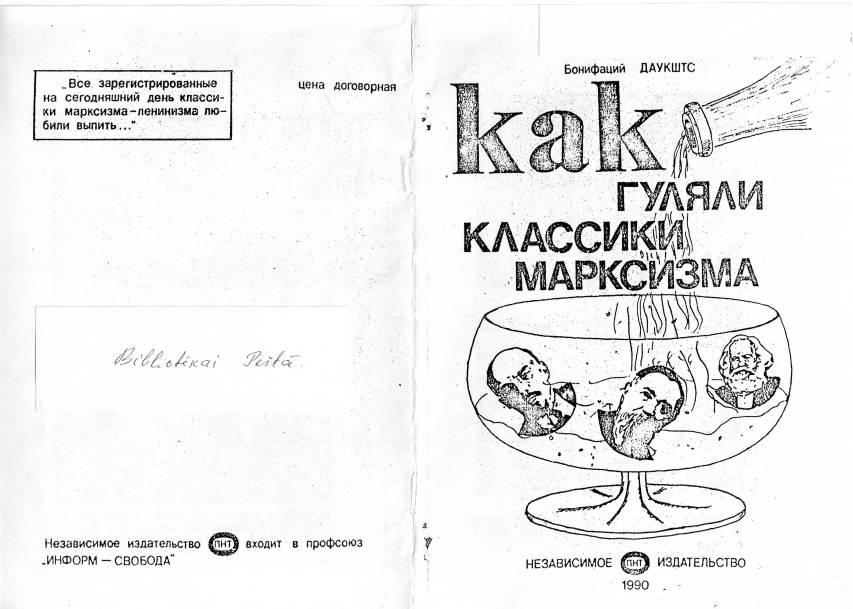 """Attēlu rezultāti vaicājumam """"b. daukšta publikācijas krievijā bonis.lv"""""""