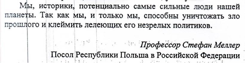 """Attēlu rezultāti vaicājumam """"putins vēsturnieku galva bonis.lv"""""""