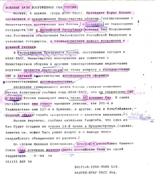 https://bonislv.files.wordpress.com/2011/06/image0324.jpg
