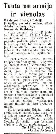 """Attēlu rezultāti vaicājumam """"b. daukšts + Rīgas laiks"""""""