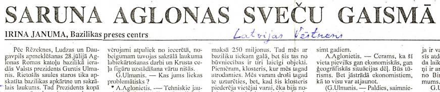 """Attēlu rezultāti vaicājumam """"1960 Aglonas baznīcas bonis.lv"""""""