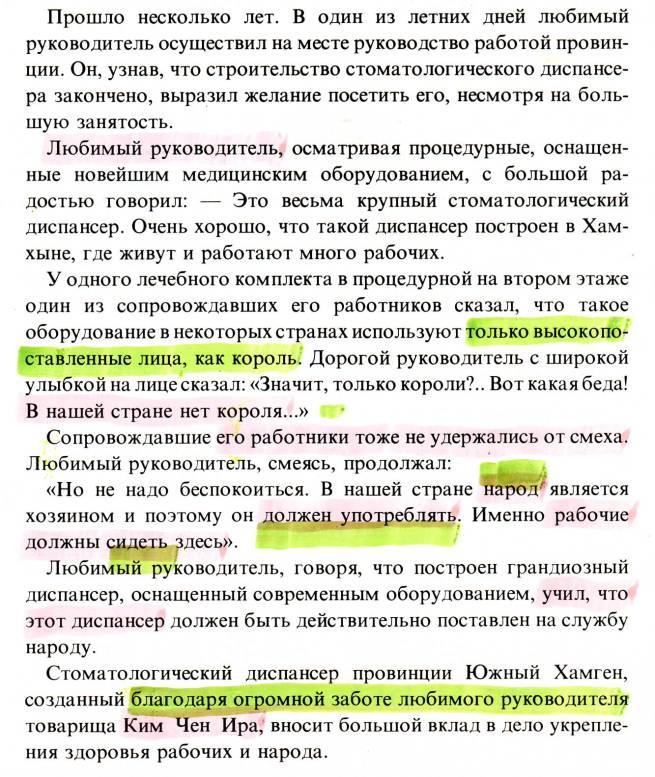 https://bonislv.files.wordpress.com/2012/01/image1487.jpg