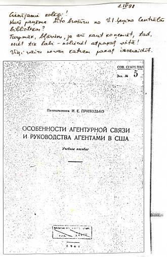 """Attēlu rezultāti vaicājumam """"prihodjko  bonis.lv"""""""