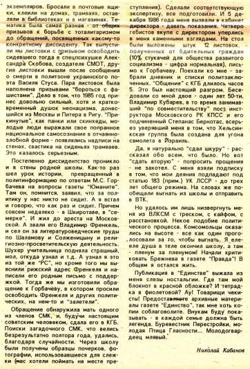 """Attēlu rezultāti vaicājumam """"Подпольщиком bonis.lv"""""""