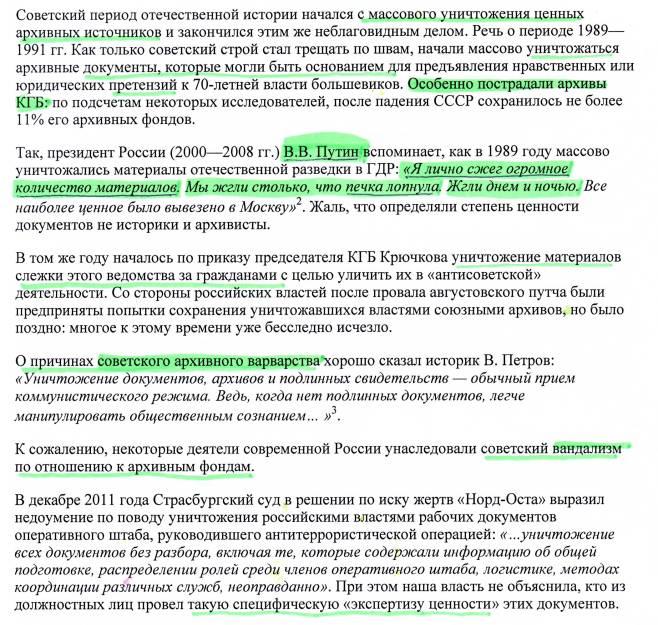 https://bonislv.files.wordpress.com/2012/03/image18431.jpg?w=658&h=626