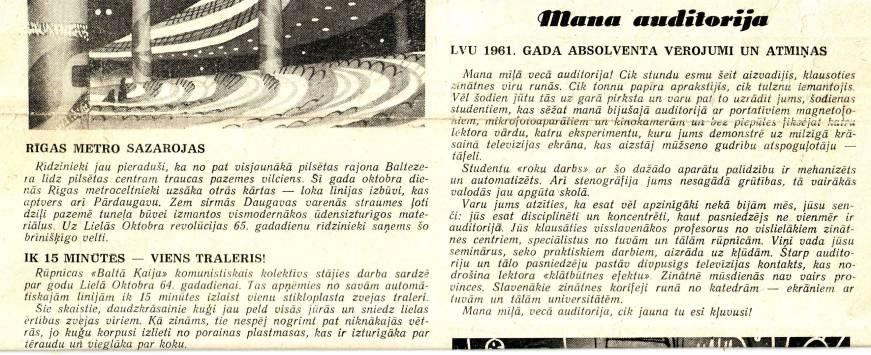 """Attēlu rezultāti vaicājumam """"lvu 1961"""""""