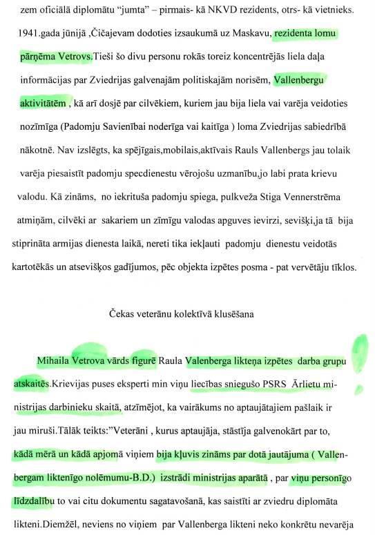 https://bonislv.files.wordpress.com/2012/08/image2261.jpg