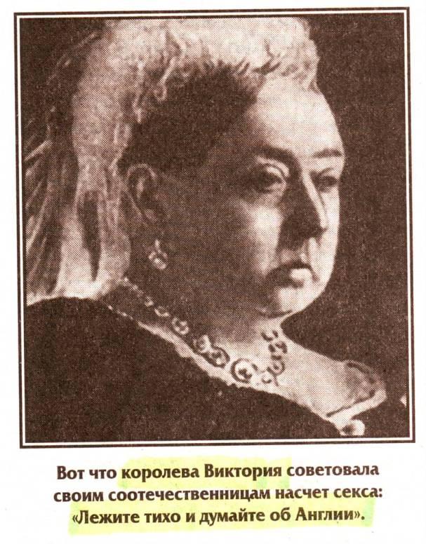 https://bonislv.files.wordpress.com/2012/09/image2453.jpg
