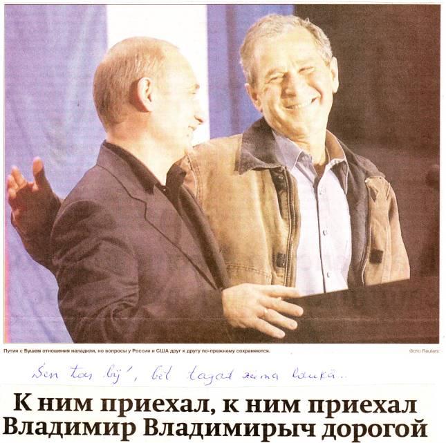 """Attēlu rezultāti vaicājumam """"Putins manā kabinetā bonis.lv"""""""