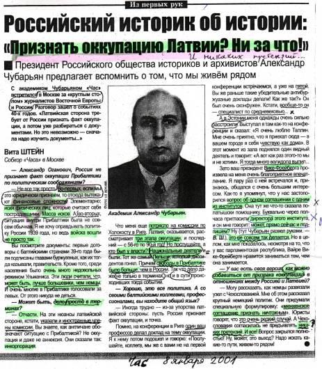 """Attēlu rezultāti vaicājumam """"okupācija čubarjānis"""""""