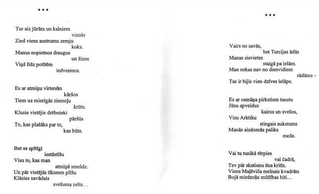 """Attēlu rezultāti vaicājumam """"dzeja bonis.lv"""""""