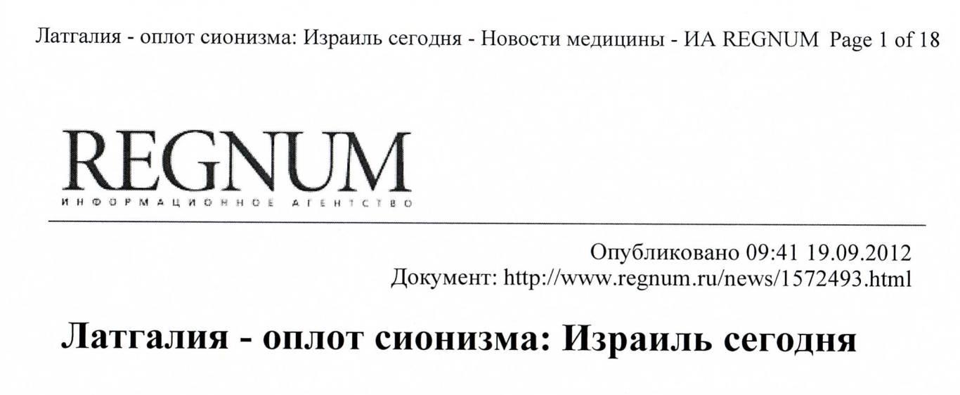 https://bonislv.files.wordpress.com/2013/01/image1566.jpg