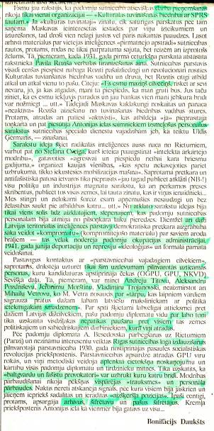"""Attēlu rezultāti vaicājumam """"grani.ru sokolov boris"""""""