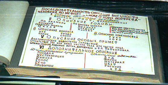 Bildergebnis für čekas dokumentu NOLIKTAVAS bonis.lv