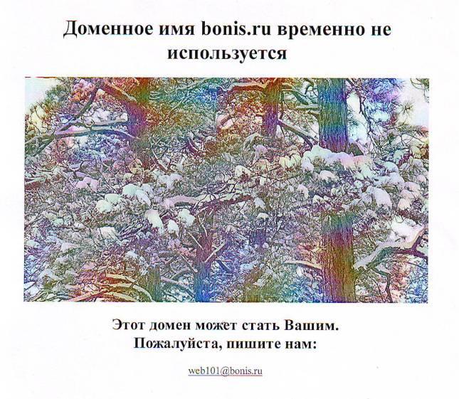 Image0127