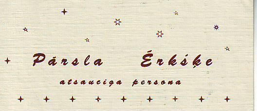 Image0240