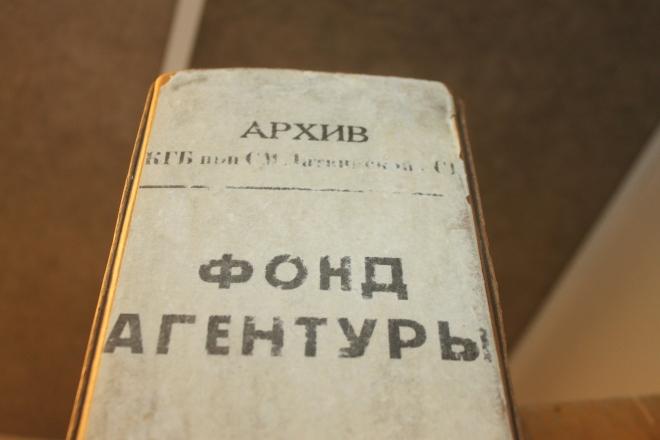 "Attēlu rezultāti vaicājumam ""Mordovijas APSR Gulags bonis.lv"""