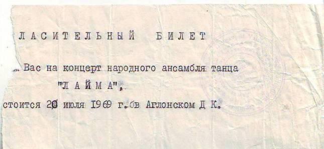 Image0792