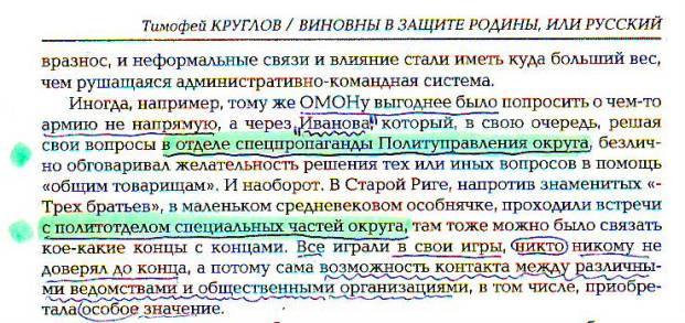 """Attēlu rezultāti vaicājumam """"bonis + riga bonis.lv"""""""