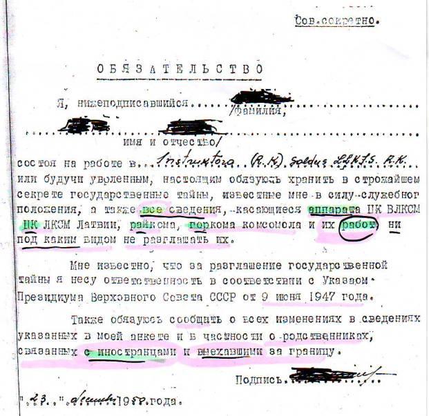 """Attēlu rezultāti vaicājumam """"komjauniešu diena bonis.lv"""""""