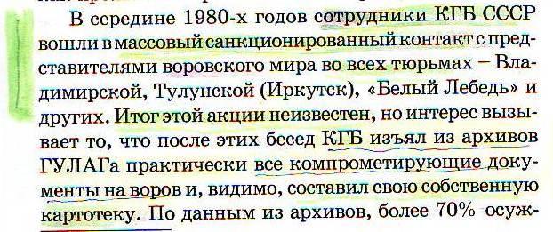 Image1216