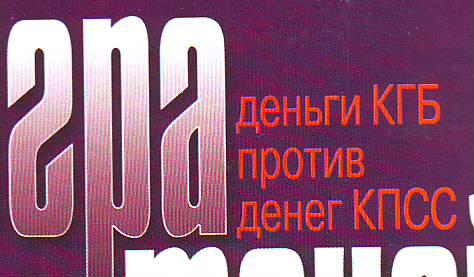 Image1217