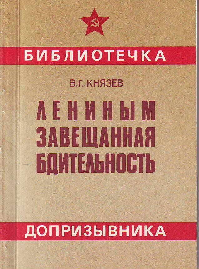 image1291