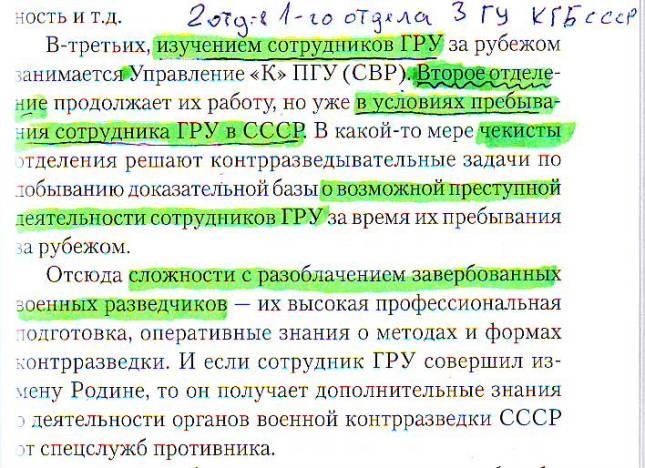"""Attēlu rezultāti vaicājumam """"vdk ministrijās bonis.lv"""""""