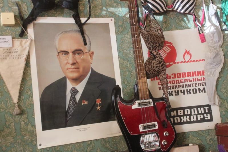 """Attēlu rezultāti vaicājumam """"Andropovs bonis.lv"""""""