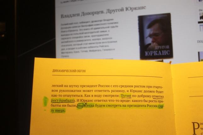 """Attēlu rezultāti vaicājumam """"Jurkāns Dozorcevs Putins bonis.lv"""""""