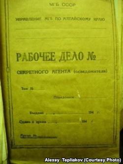 """Attēlu rezultāti vaicājumam """"Путин и архивы"""""""